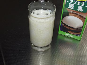 特製豆乳ドリンク完成!