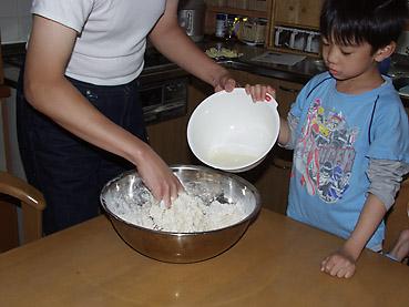 焚き火パンの生地作り レシピ
