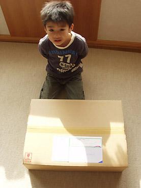 フードセーバー購入体験記~フードセーバーが我が家にやって来た!