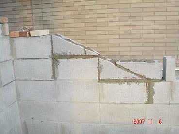 オシャレなガーデンウォール製作 工程3~上部アーチの製作