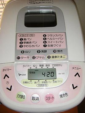 MKホームベーカリー ふっくらパン屋さん HB-100