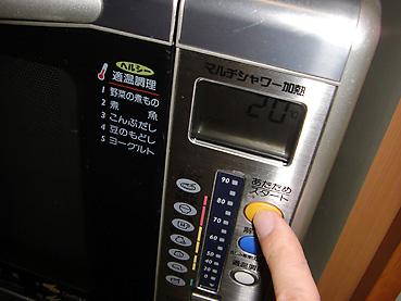 MKホームベーカリー  HB-100 ココアパンレシピ体験談